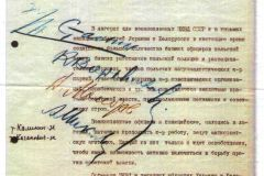 2.-Pismo-Berii-do-Stalina
