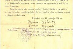5.-Zaświadczenie-rolników-ze-wsi-Gozdy-w-którym-potwierdzali-że-Tadeusz-Jaguś-uczył-młodzież-języka-polskiego-oraz-historii-Polski
